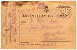 Antike ungarische Postkarte Stockbild