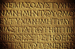 Antiker Grieche Art Barble Background Lizenzfreie Stockfotografie