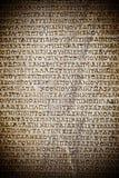 Antiker Grieche Art Barble Background Stockbild
