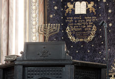 Antikes jüdisches menorah Stockbild