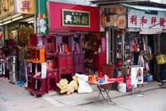 Antikt shoppa i Kowloon, Hong Kong Arkivbild