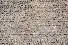 Antikviteten anmärker och strukturer i den Ephesus närbilden, Selcuk, Turkiet arkivbild