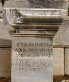 Antikviteten anmärker och strukturer i den Ephesus närbilden, Selcuk, Turkiet arkivbilder
