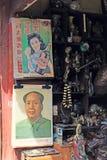 antikviteten shoppar royaltyfri fotografi
