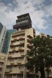"Antilla †""孟买,印度 库存图片"