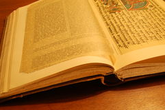 Antiquarian book on a table Stock Photo