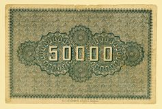 Antique 1923 German 50000 Mark, Back Stock Photo