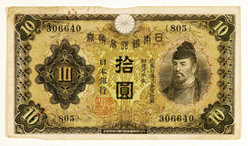 Antique 1930 Japanese 10 Yen. Front or obverse side of obsolete 1930 Japanese 10 Yen showing a portrait of Wake no Kiyomaro Stock Image