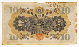 Antique 1930 Japanese 10 Yen, Back Royalty Free Stock Photography