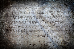 Antique Age Epigraph Wall Stock Photography