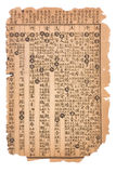 Antique chinese book page Royalty Free Stock Photography