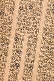 Antique chinese book page Royalty Free Stock Images