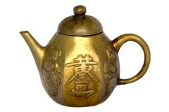 Antique Chinese Brass Tea Pot Stock Images