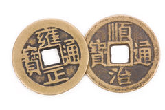 Antique chinese coins Royalty Free Stock Photos