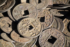 Antique chinese money Stock Photo