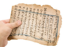 Antique chinese prescription Royalty Free Stock Photography