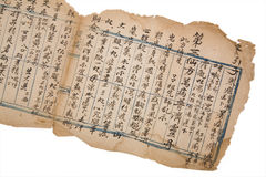 Antique chinese prescription Stock Image