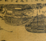 Antique Chinese Silk Painting Stock Photography