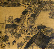 Antique Chinese Silk Painting Royalty Free Stock Photography