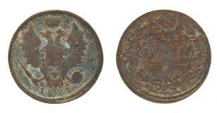 Antique coin - Russian Empire money Stock Photos