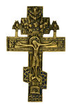 Antique cross. Isolated on white, clipping path included Royalty Free Stock Photos