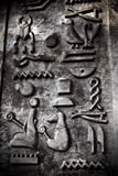 Antique Egypt Art Barble Background Stock Photography