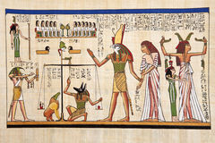 Antique egyptian papyrus Stock Image