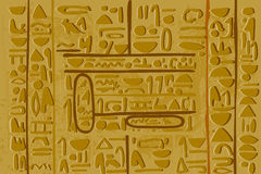 Antique Egyptian papyrus and hieroglyph background. Easy to edit vector illustration of antique Egyptian papyrus and hieroglyph background Royalty Free Stock Images