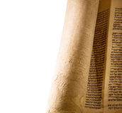 Antique Hebrew text background. Open old sacred Jewry Tanakh law document bar mitzvah on synagogue alter, hand written on skin vellum in judaica language by Stock Photo
