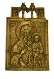 Antique icon Stock Photo