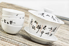 Antique Made in Japan Tea Service from the 1940s Royalty Free Stock Photo