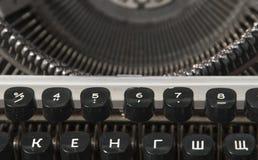 Antique manual typewriter Stock Photos
