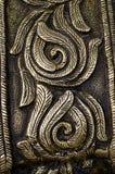 Antique metal relief Stock Image