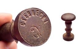 Antique metal stamp Royalty Free Stock Image