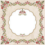 Antique Ottoman borders and frames series fifty two Stock Images