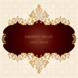 Antique Ottoman borders and frames series sixty three vector illustration