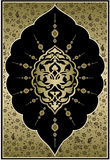 Antique ottoman gold design Royalty Free Stock Photography