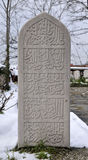 Antique Ottoman Tombstone Royalty Free Stock Image