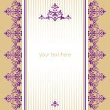 Antique ottoman turkish pattern vector design sixty nine Royalty Free Stock Photos