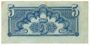 Antique paper money Royalty Free Stock Images
