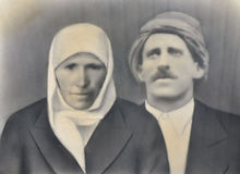Antique photograph old muslim married couple. This original antique photograph old muslim married couple taken in the former Yugoslavia Kosovo probably in the Royalty Free Stock Photos