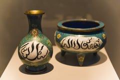 Antique porcelain Royalty Free Stock Image