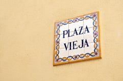 Antique portuguese tiles. Stock Image
