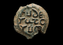 Antique post seal made of lead with greek letters on it Stock Images