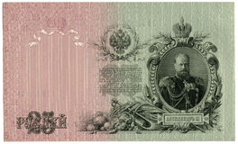 Antique Russian banknotes Stock Photo