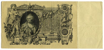 Antique Russian banknotes Stock Image