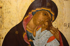 Antique Russian orthodox icon Royalty Free Stock Photos