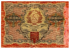 Antique Russian Ruble Stock Photo