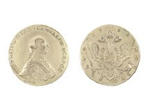 Antique Silver Coin of 1762 Royalty Free Stock Image