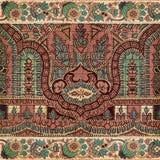 Antique Vintage paisley indian background. Design Stock Photo